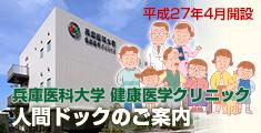 banner_hc.jpg
